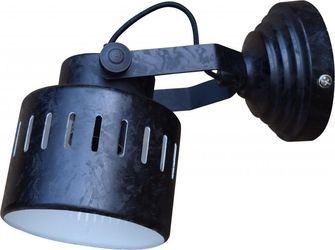 Wandlamp Vintage - rough black - Urban Interiors
